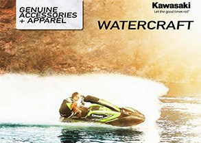 2020 Accessories - Watercraft